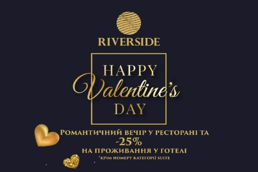 Special day for you and your beloved one!