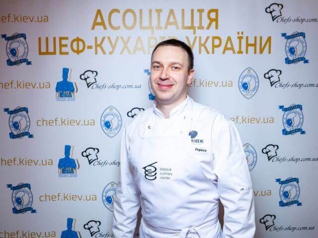 First regional gastronomic forum