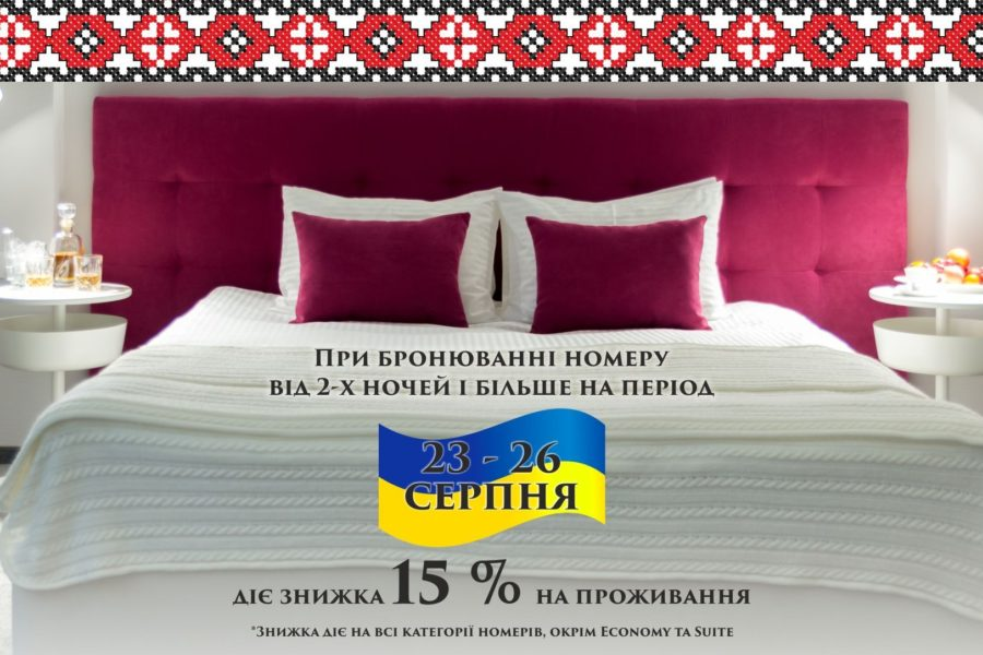 Discount on accommodation