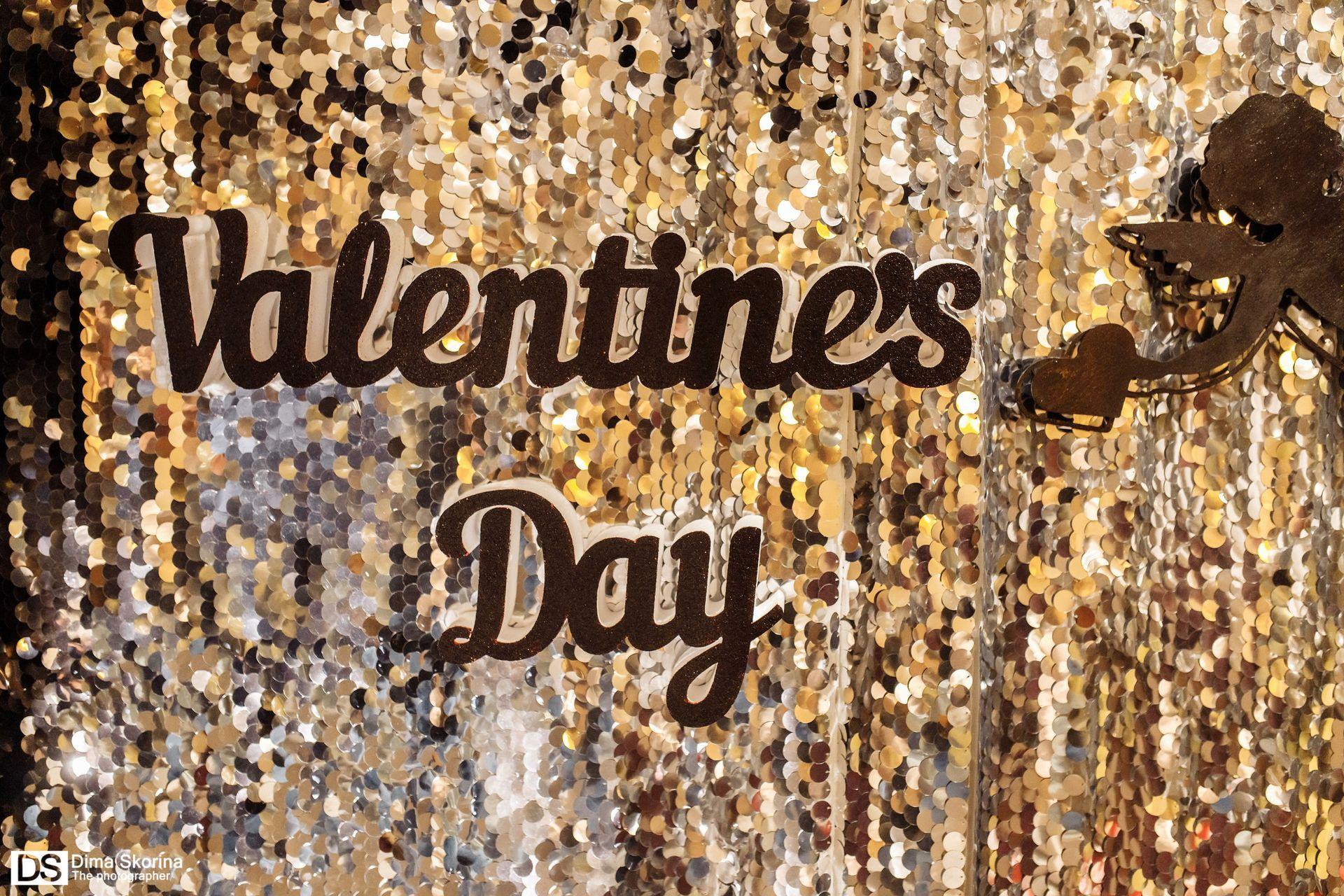 День влюбленных 2021